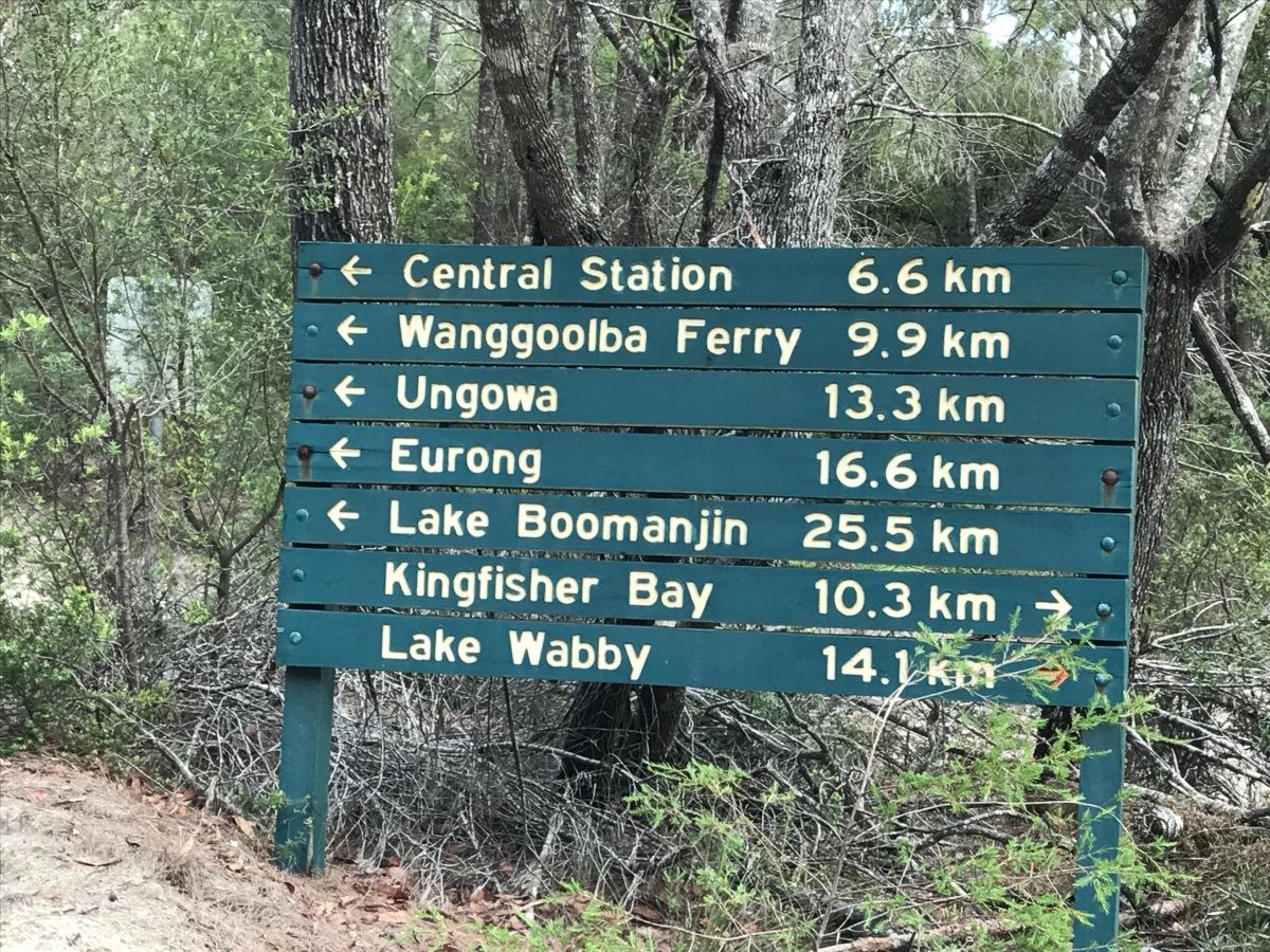 2017 April_Fraser Island7